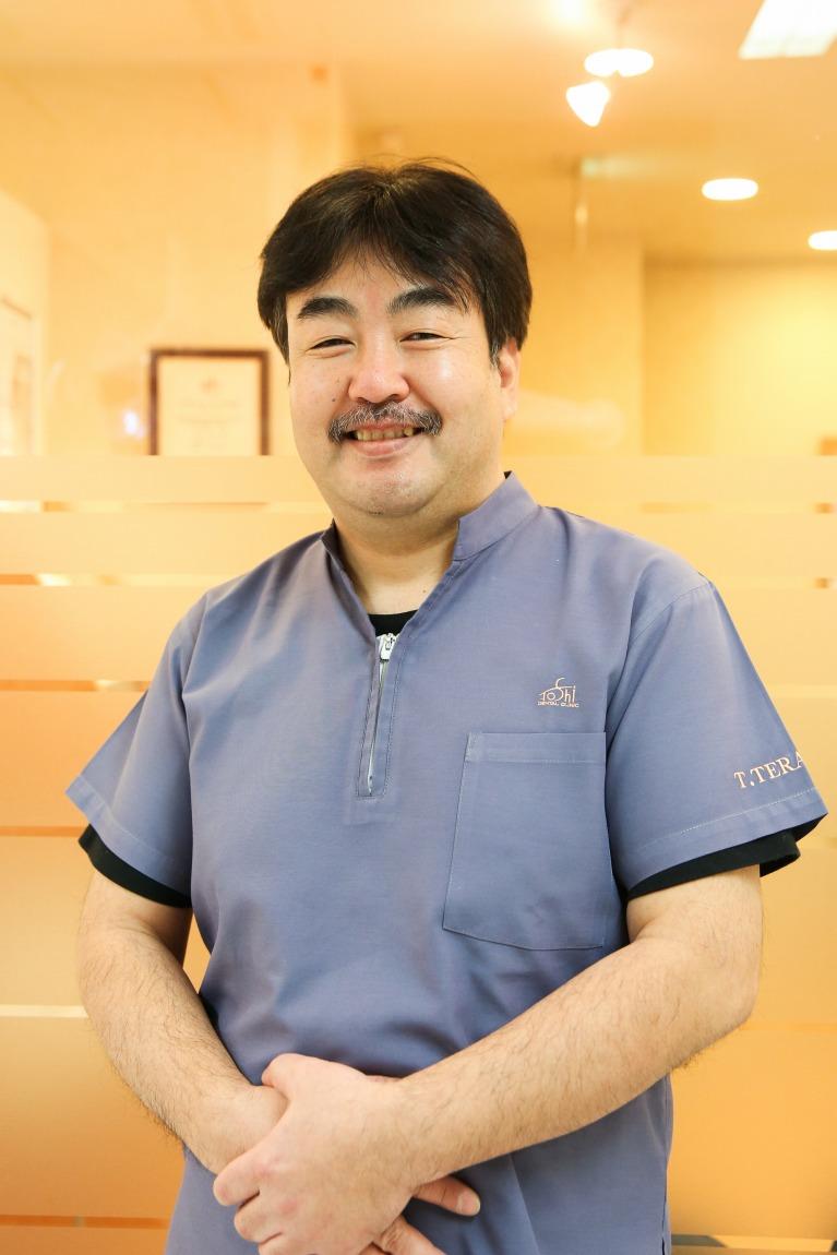 トシデンタルクリニック 寺田 利久院長